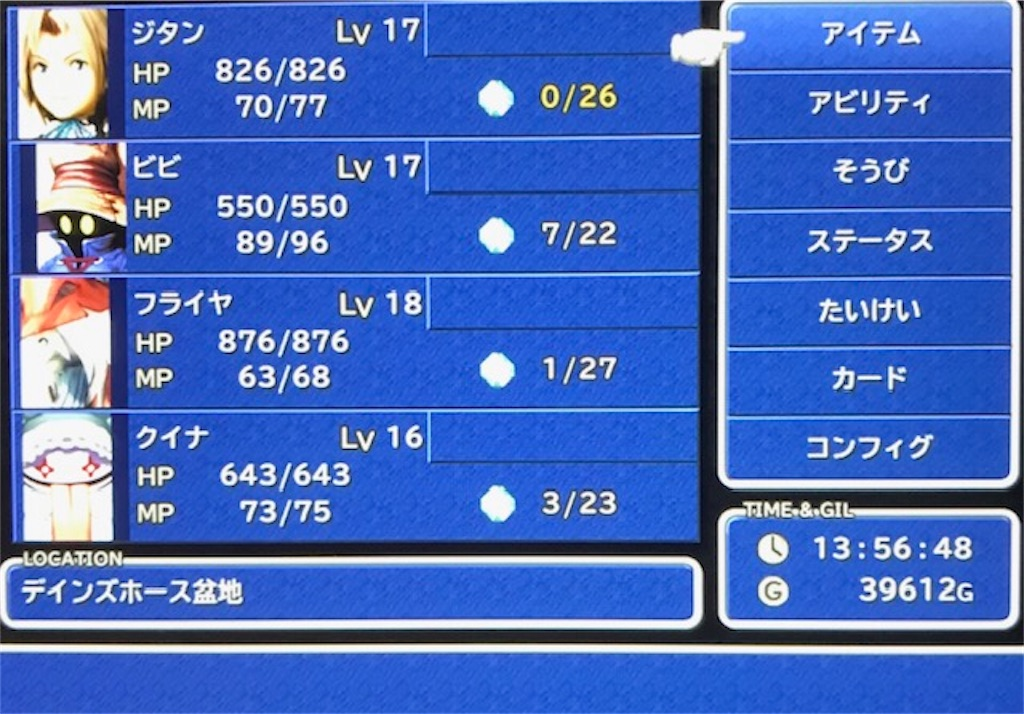 f:id:akirapuch:20200924081610j:image