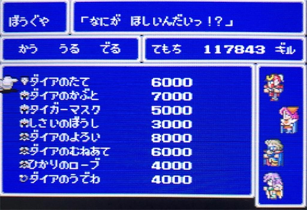 f:id:akirapuch:20200924123214j:image