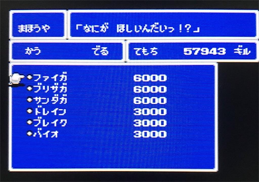 f:id:akirapuch:20200924123237j:image