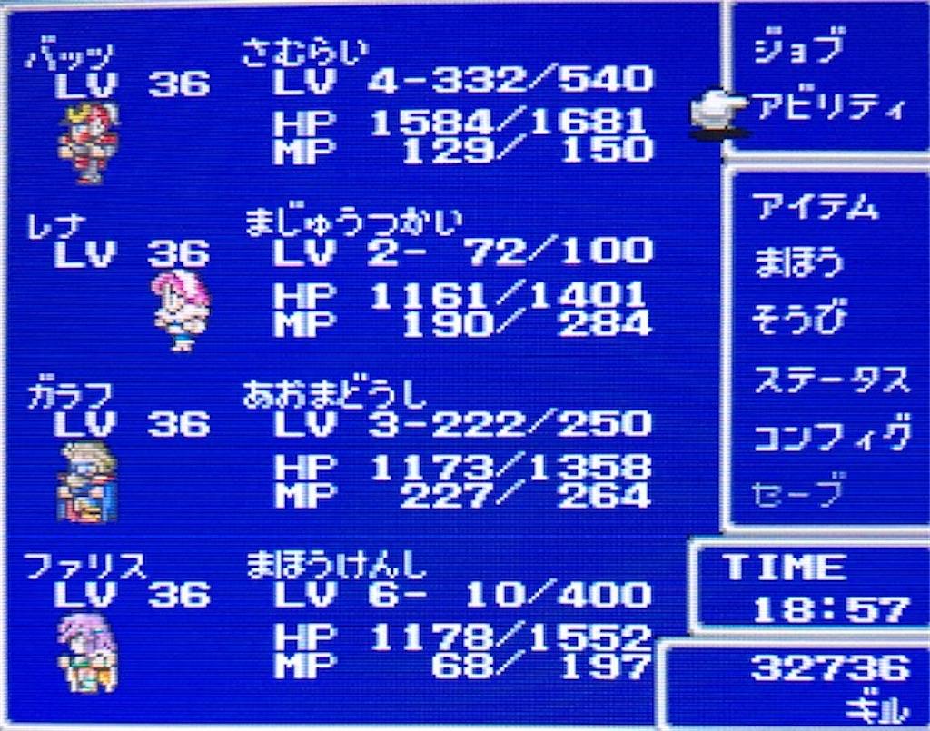 f:id:akirapuch:20200924123332j:image