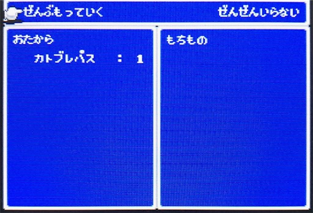 f:id:akirapuch:20200924123335j:image