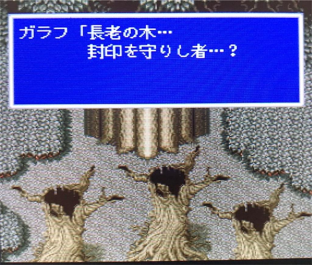 f:id:akirapuch:20200925083441j:image