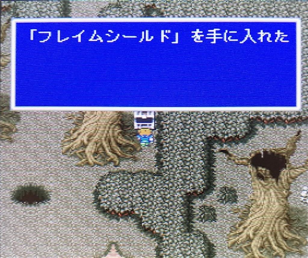 f:id:akirapuch:20200925083545j:image