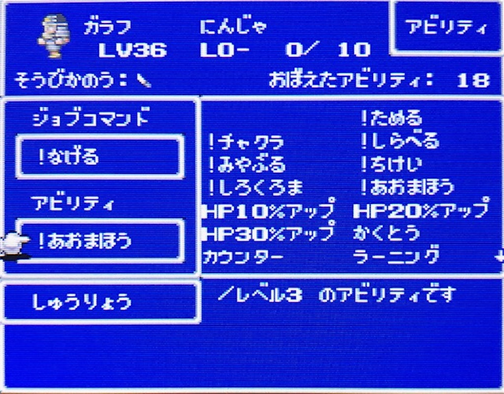 f:id:akirapuch:20200925083614j:image
