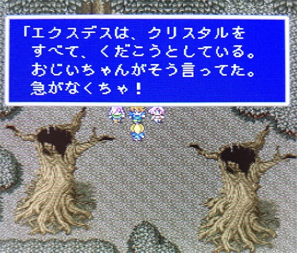 f:id:akirapuch:20200925085242j:image