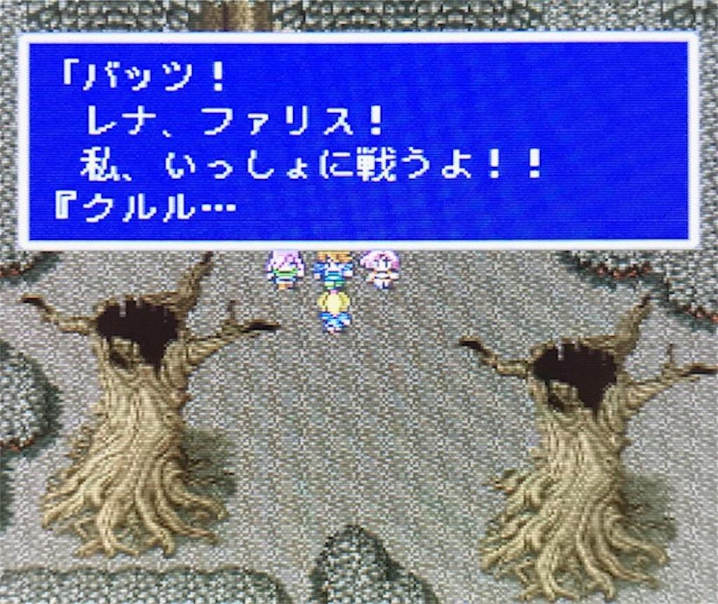 f:id:akirapuch:20200925085252j:image