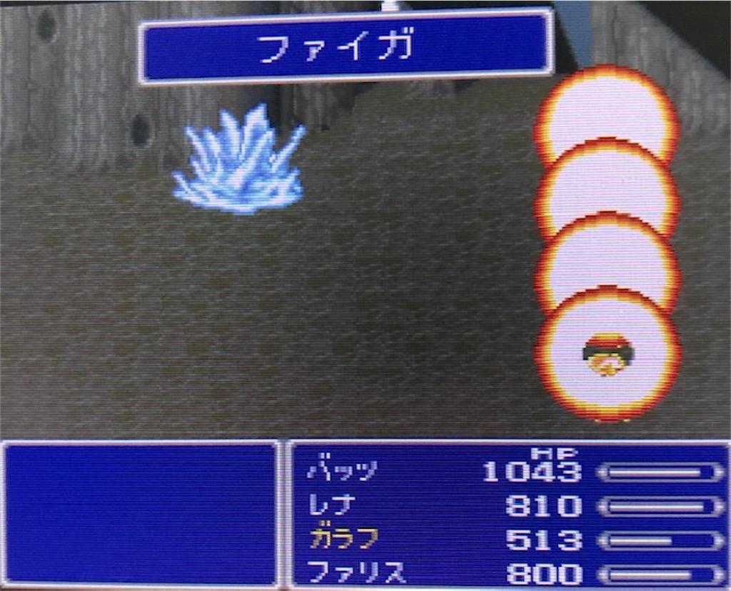 f:id:akirapuch:20200925085335j:image