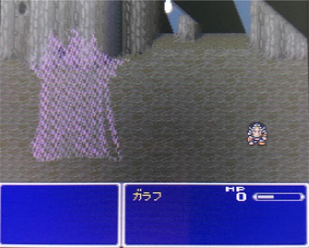 f:id:akirapuch:20200925085359j:image