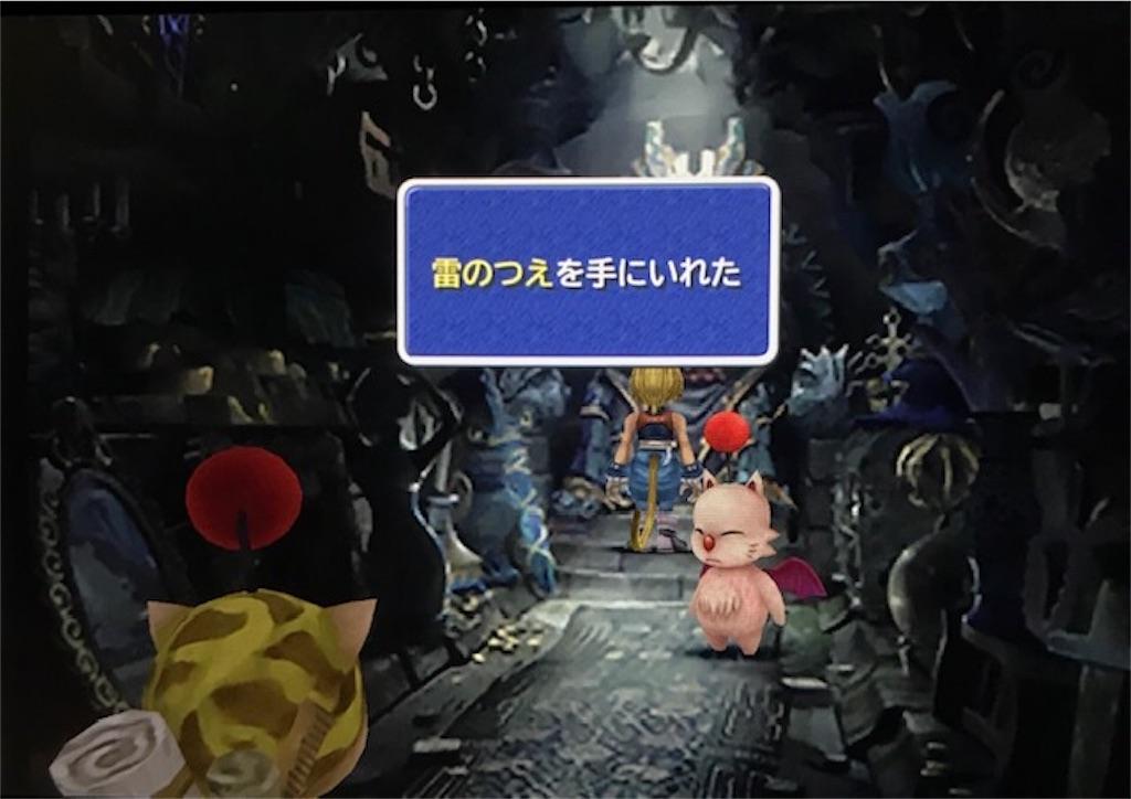 f:id:akirapuch:20200926081732j:image