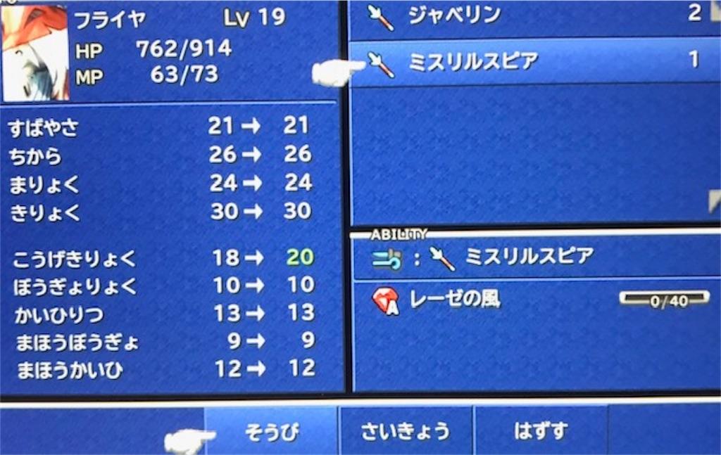 f:id:akirapuch:20200926081812j:image