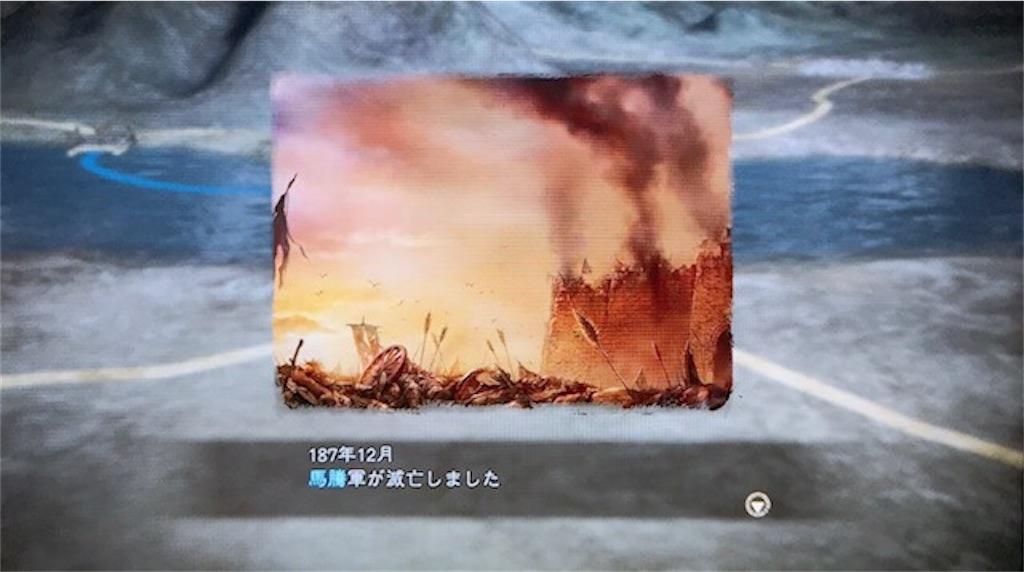 f:id:akirapuch:20200926094314j:image