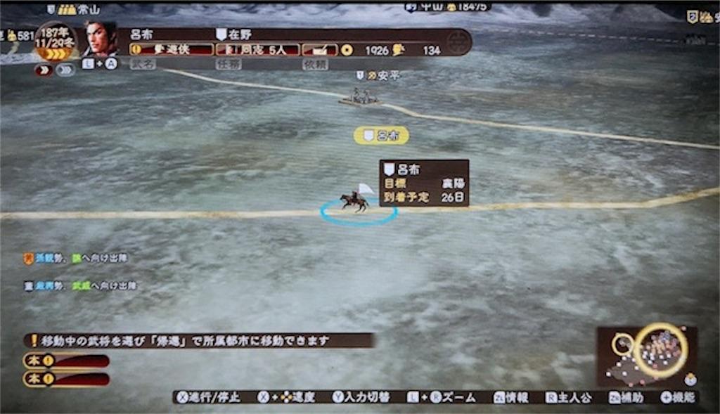 f:id:akirapuch:20200926094318j:image