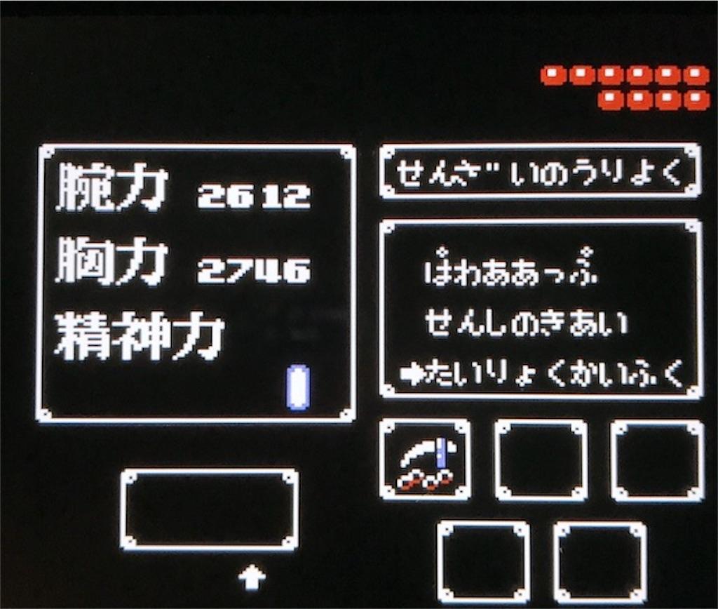 f:id:akirapuch:20200927082429j:image