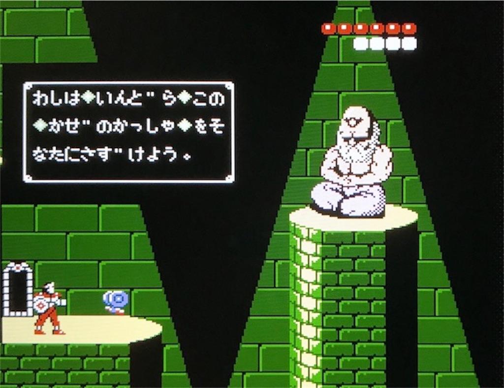 f:id:akirapuch:20200927082500j:image