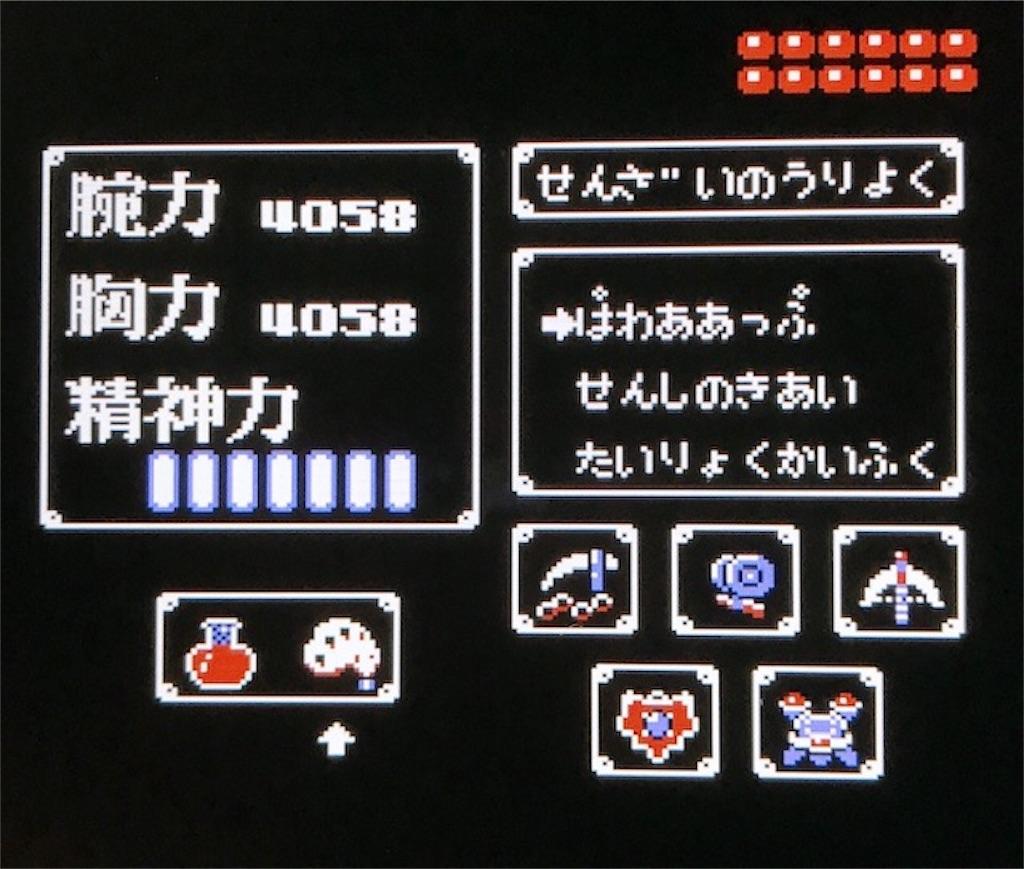 f:id:akirapuch:20200927082524j:image