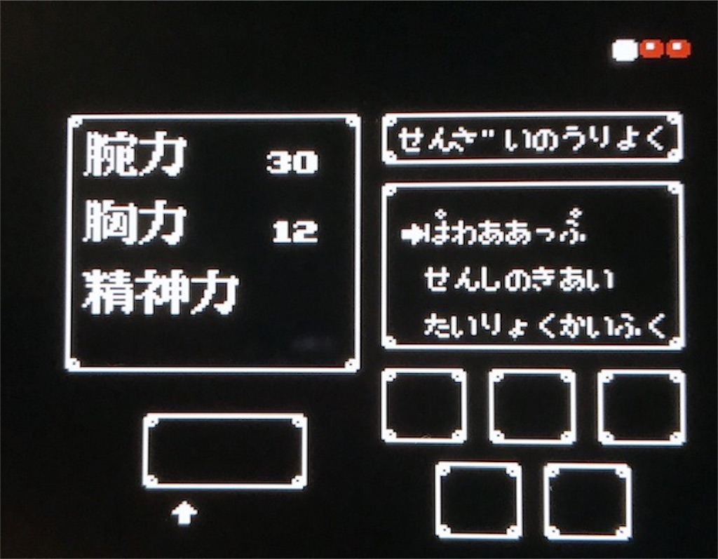 f:id:akirapuch:20200927082548j:image