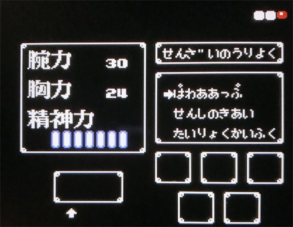 f:id:akirapuch:20200927082616j:image
