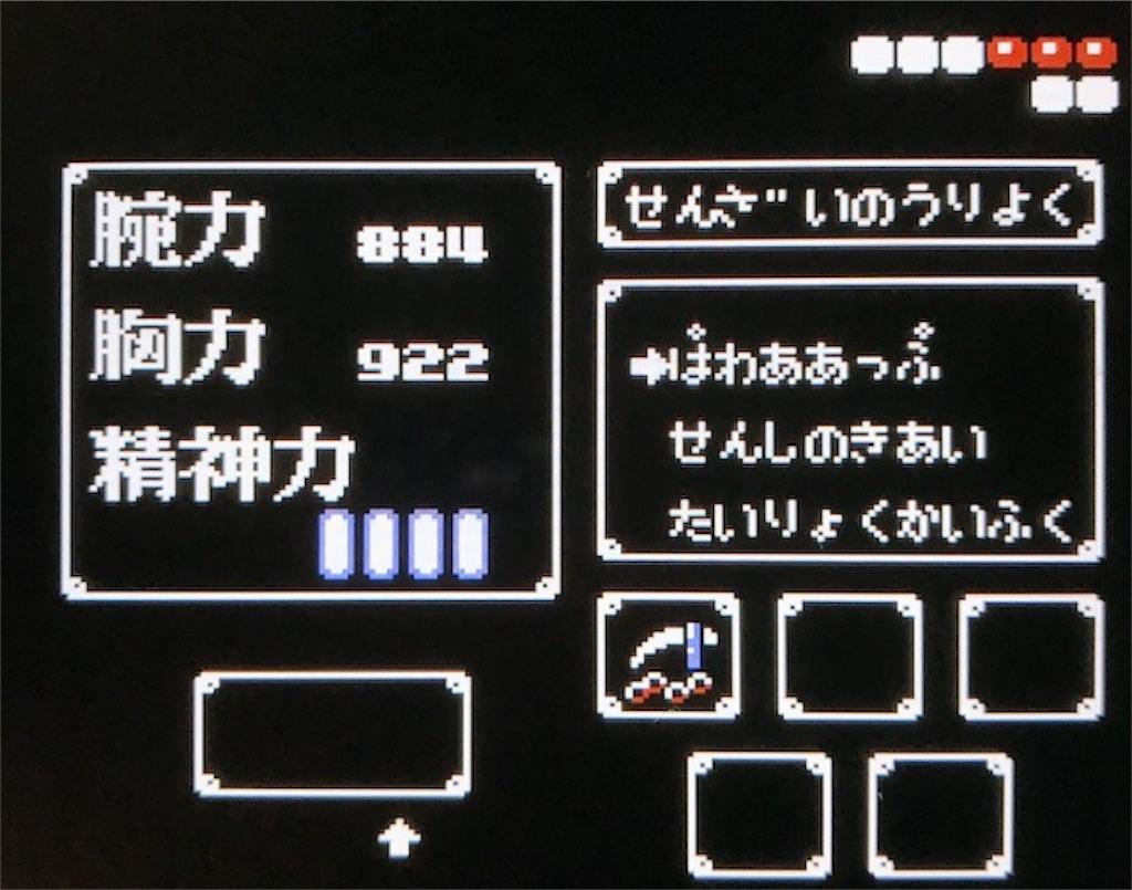 f:id:akirapuch:20200927082622j:image