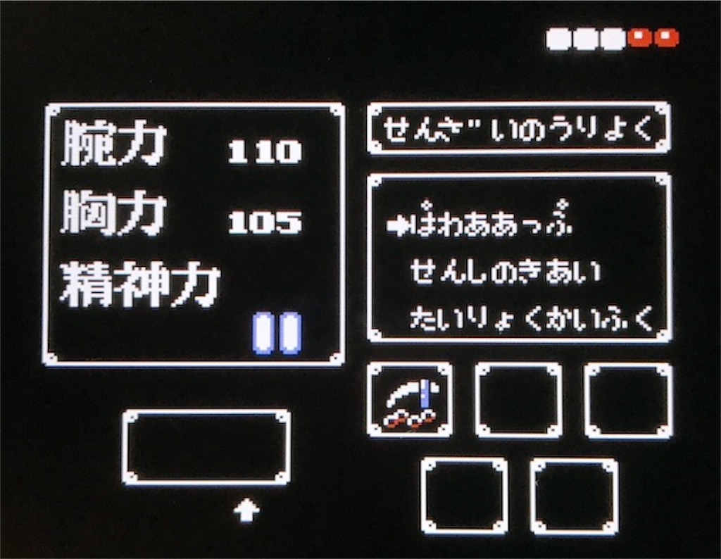 f:id:akirapuch:20200927082650j:image