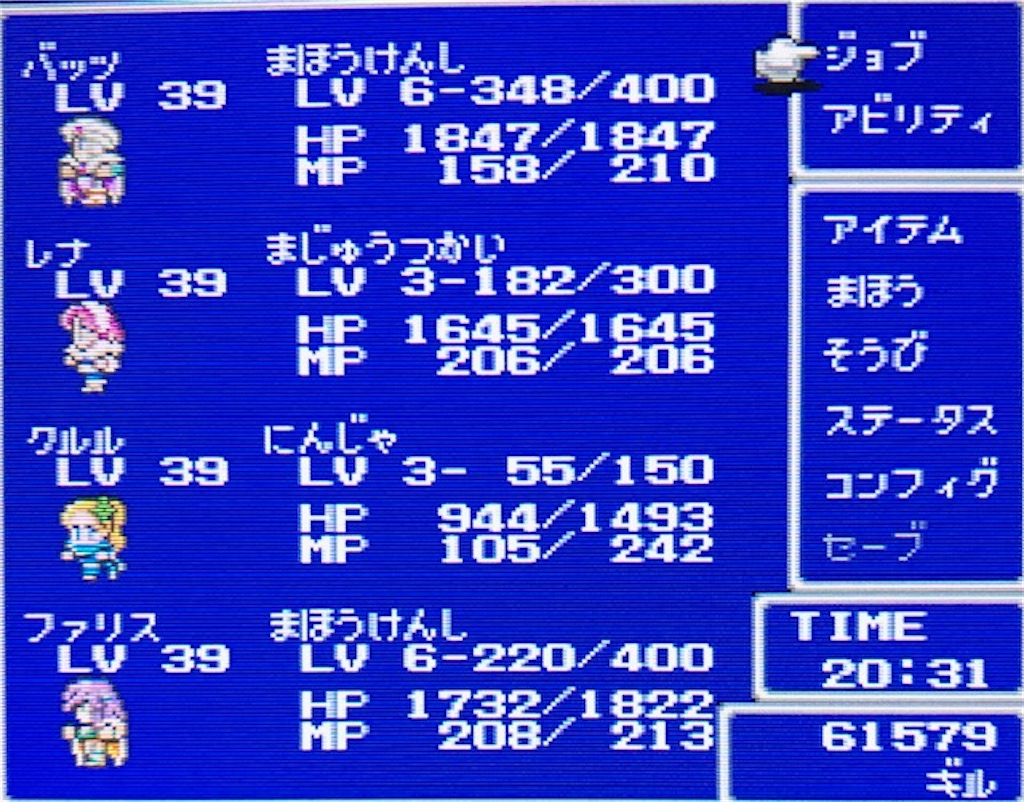 f:id:akirapuch:20200927124519j:image