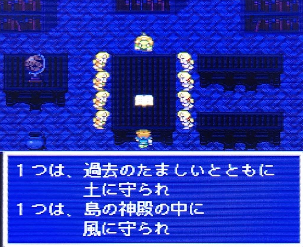 f:id:akirapuch:20200927140044j:image
