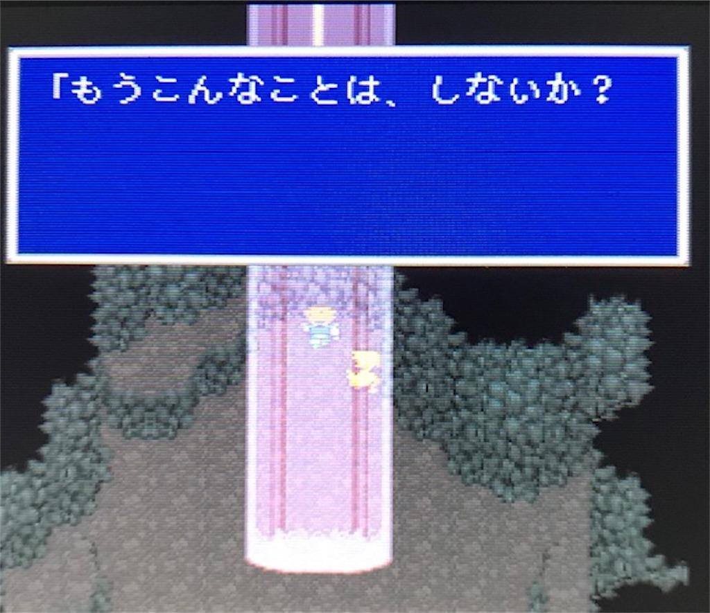 f:id:akirapuch:20200927140126j:image