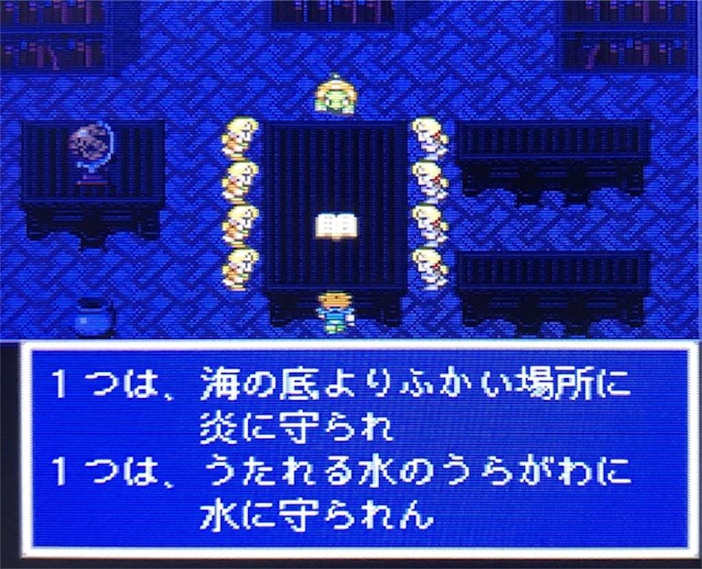 f:id:akirapuch:20200927140227j:image