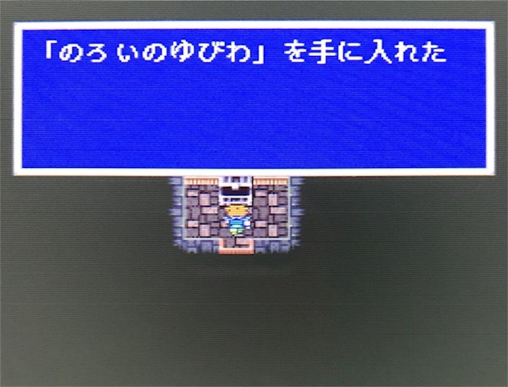f:id:akirapuch:20200927142330j:image