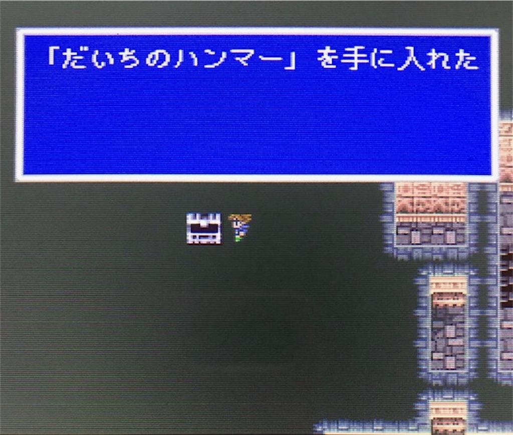 f:id:akirapuch:20200928085833j:image