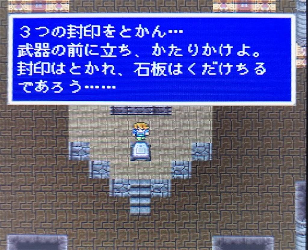 f:id:akirapuch:20200928092025j:image
