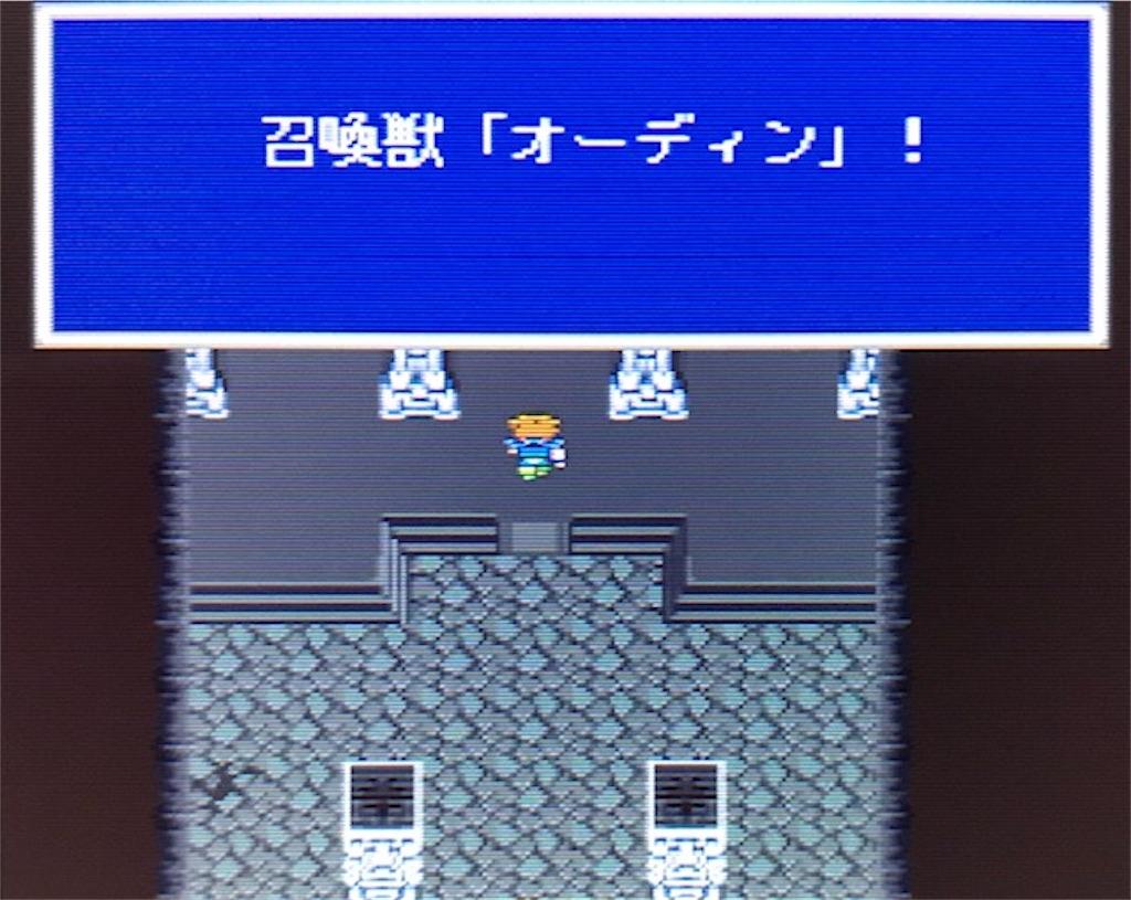 f:id:akirapuch:20200928092120j:image