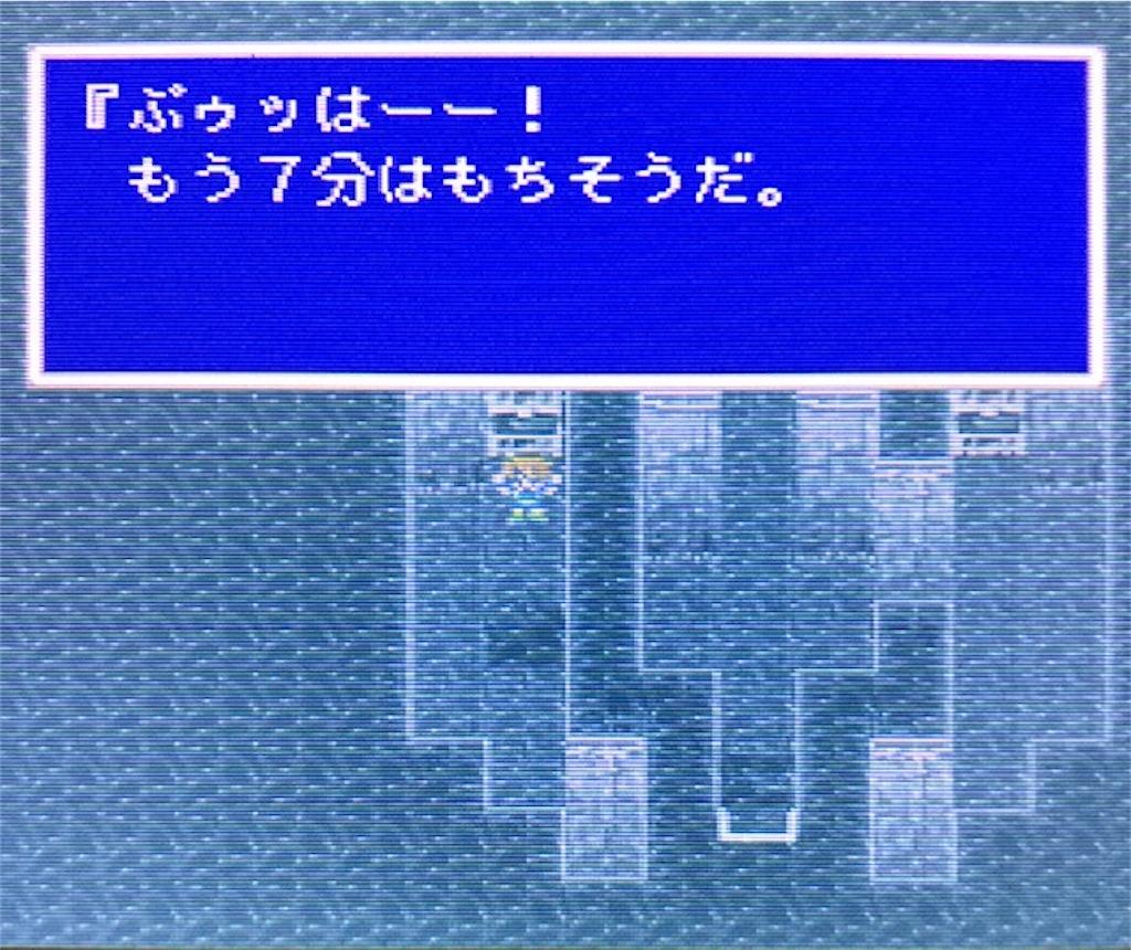 f:id:akirapuch:20200928104613j:image