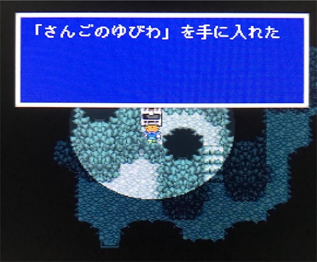 f:id:akirapuch:20200928112907j:image
