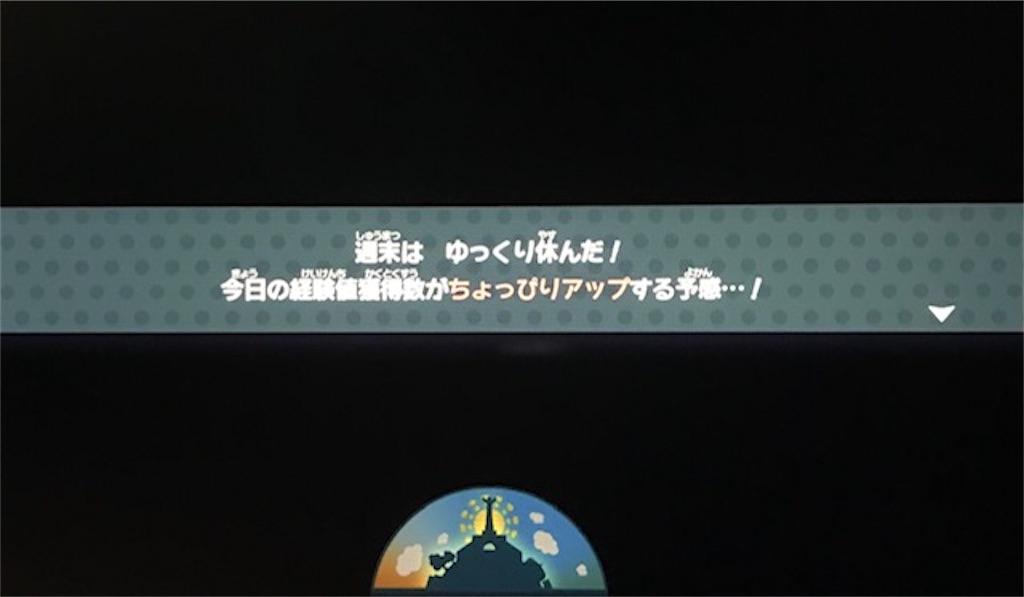 f:id:akirapuch:20201006075954j:image