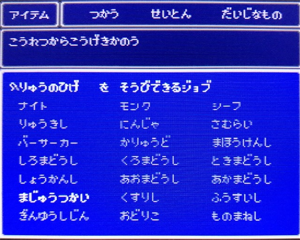 f:id:akirapuch:20201006191641j:image