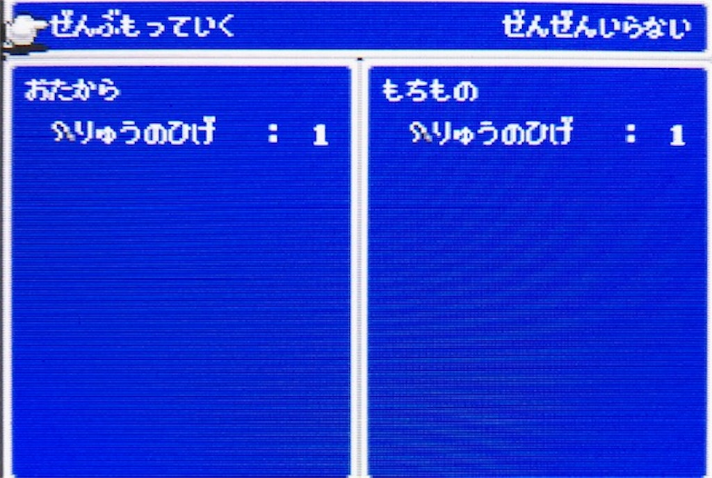 f:id:akirapuch:20201006210533j:image