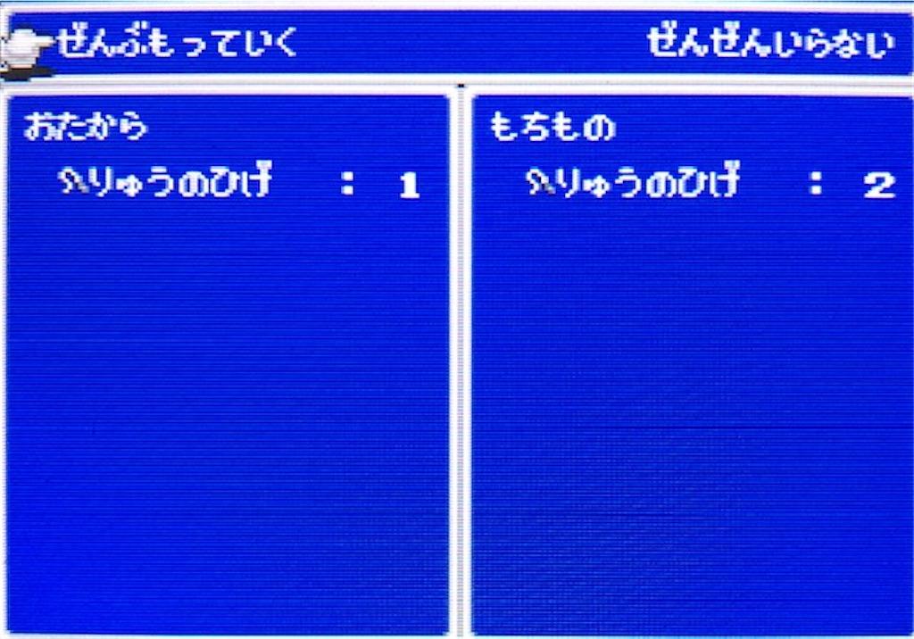 f:id:akirapuch:20201006210543j:image