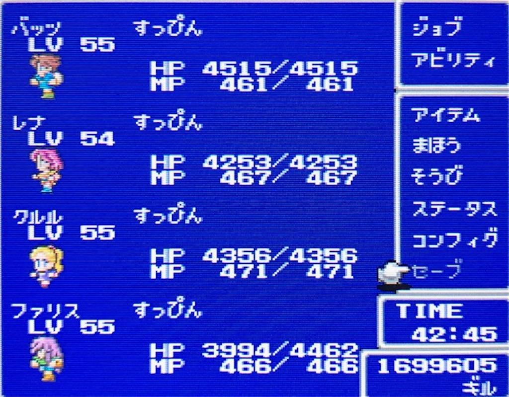 f:id:akirapuch:20201006210608j:image