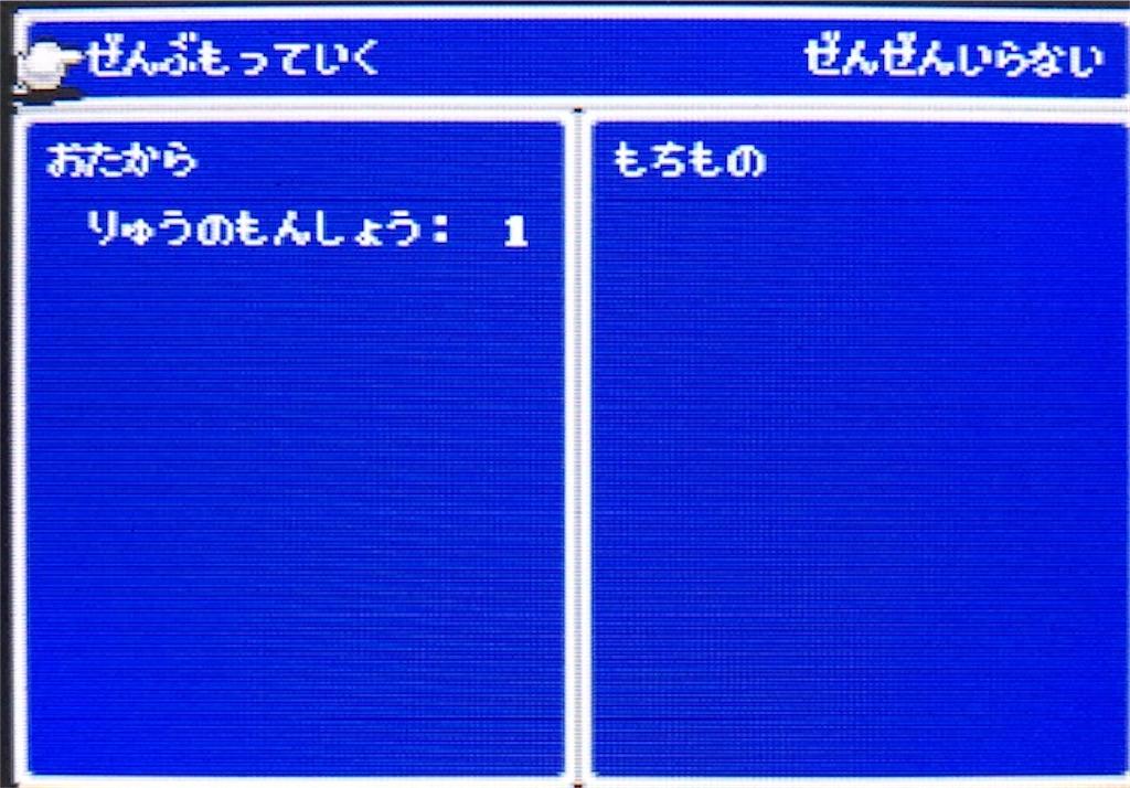 f:id:akirapuch:20201006211802j:image