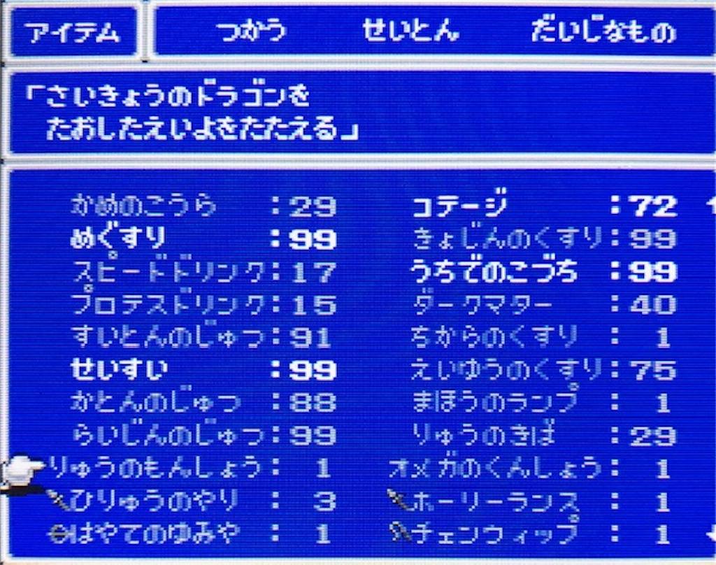 f:id:akirapuch:20201006213010j:image