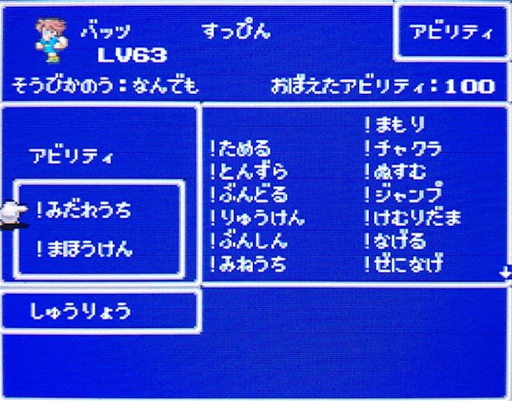 f:id:akirapuch:20201006213056j:image
