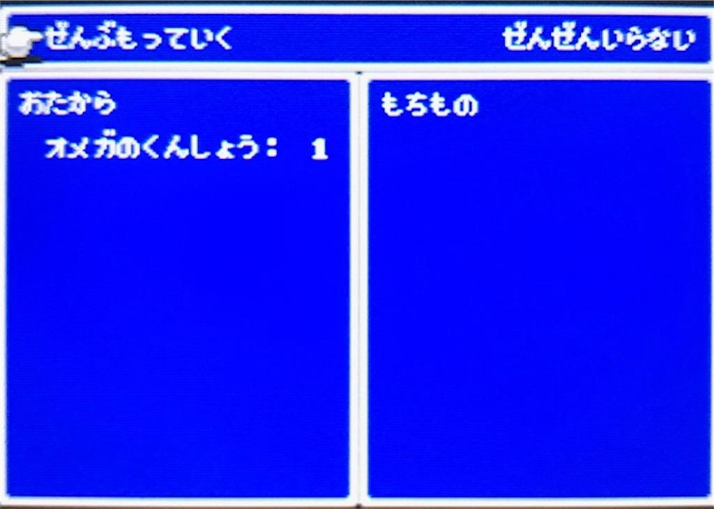 f:id:akirapuch:20201006213059j:image