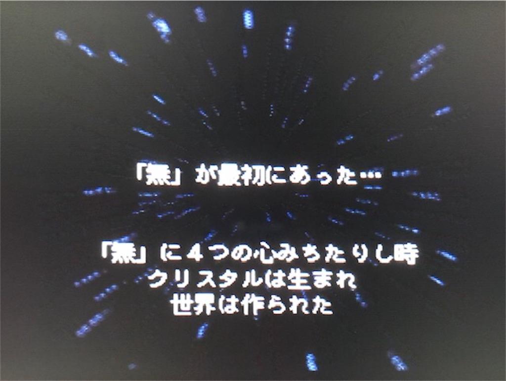f:id:akirapuch:20201007132144j:image