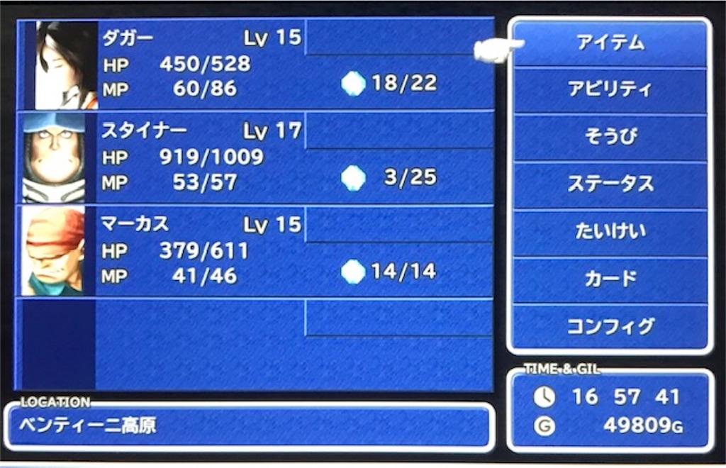 f:id:akirapuch:20201010093844j:image