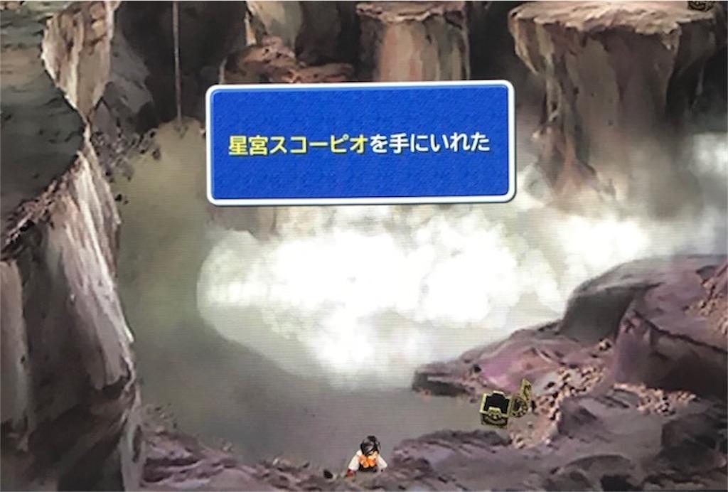 f:id:akirapuch:20201010093853j:image