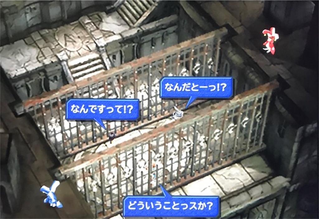 f:id:akirapuch:20201010094031j:image