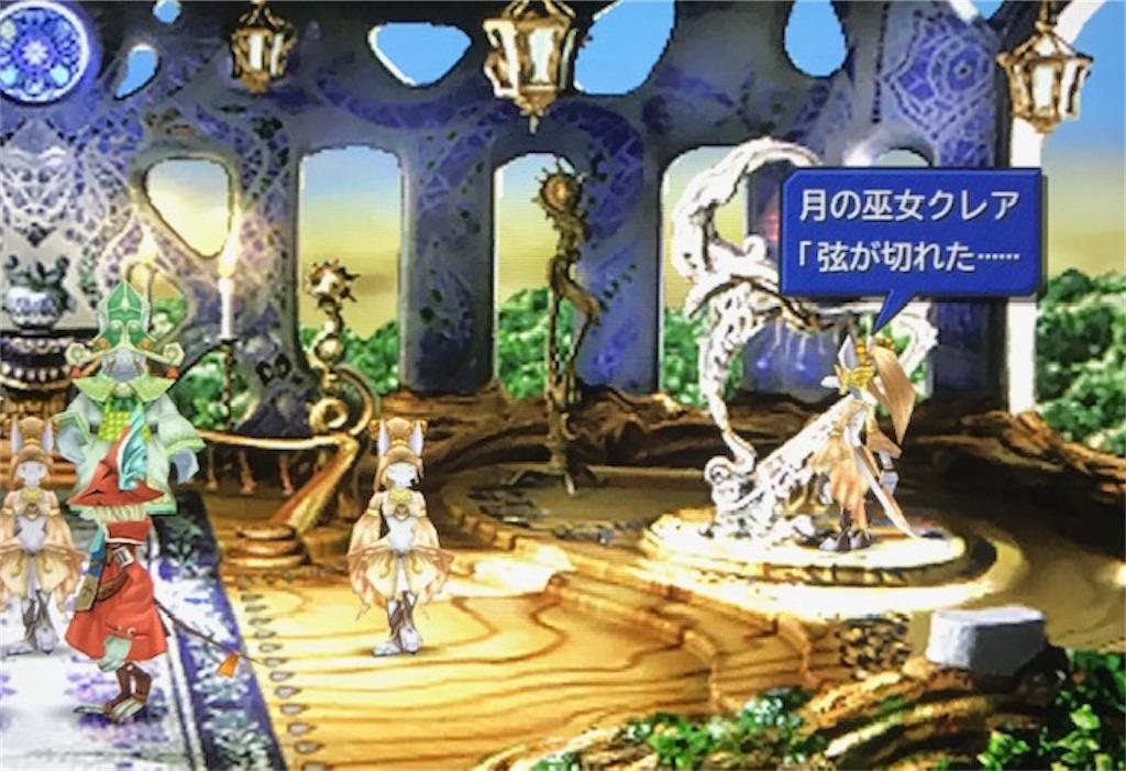 f:id:akirapuch:20201013095957j:image