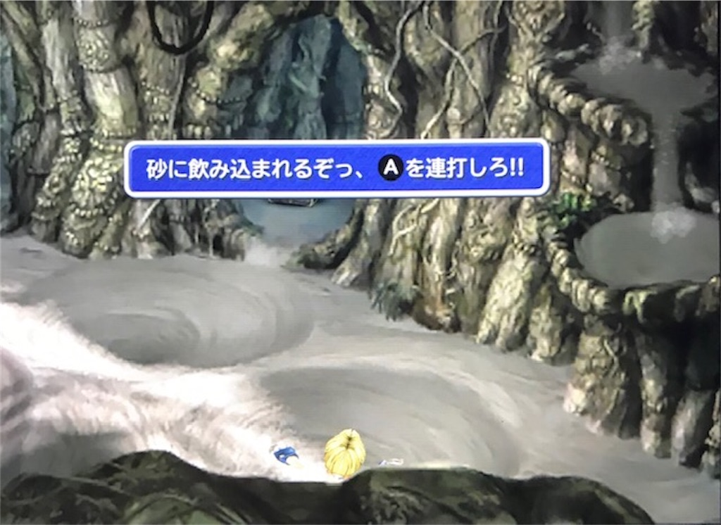f:id:akirapuch:20201013100045j:image