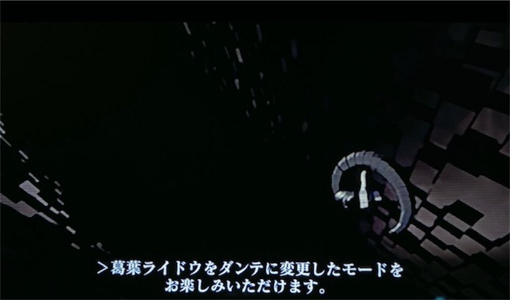 f:id:akirapuch:20201105083048j:image