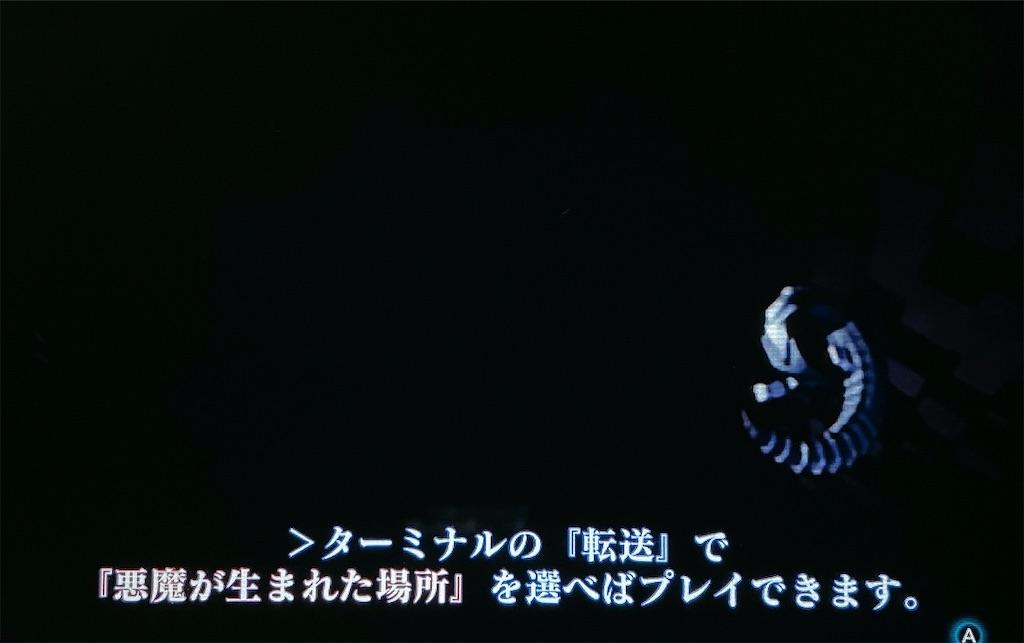 f:id:akirapuch:20201105083051j:image